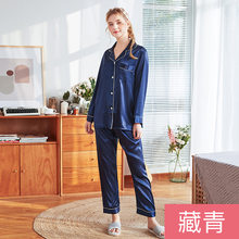 New Summer Silky Sleep Pajamas Womens Shirt Pants Suit Faux Silk Sleepwear Sets Casual Home Wear Nightwear Robe Bath Gown(China)