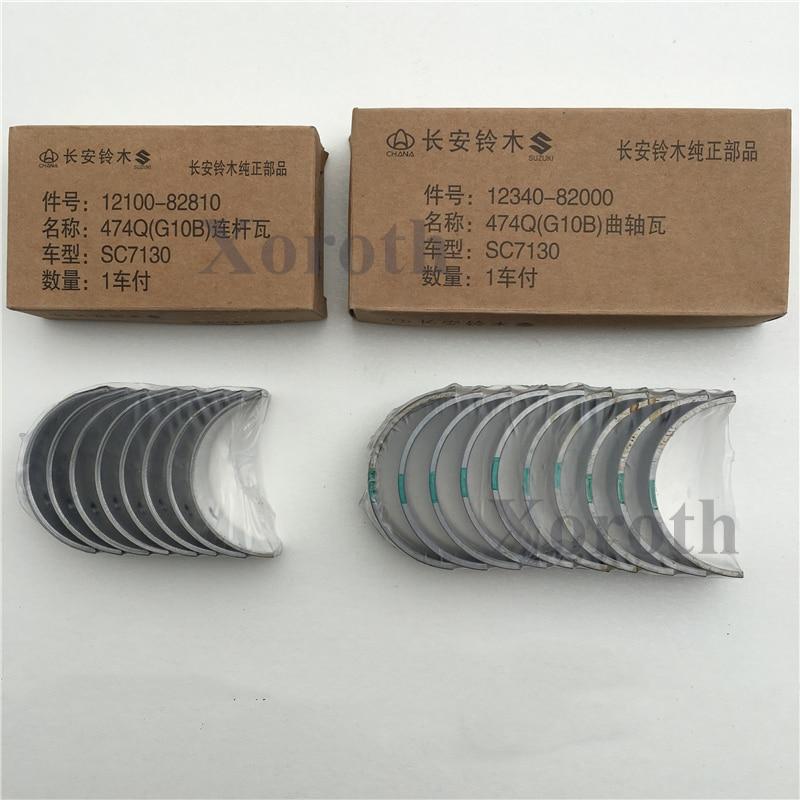 New Genuine OEM Parts STD CONNECTING ROD BEARING SET 12100-82810,CRANKSHAFT BEARING SET 12340-82000 FOR SUZUKI G10B,G13B,G13A
