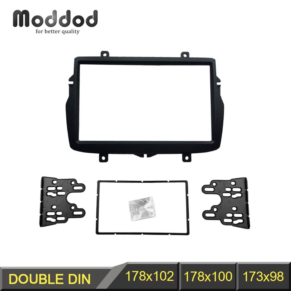 Double 2 DIN สำหรับ 2016 Daewoo Royale Lada Vesta วิทยุ DVD Dash Mount Trim Kit ติดตั้ง