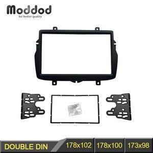Image 1 - Double 2 Din Fascia for 2016 Daewoo Royale Lada Vesta Radio DVD Stereo Panel Dash Mount Trim Kit Frame Installation