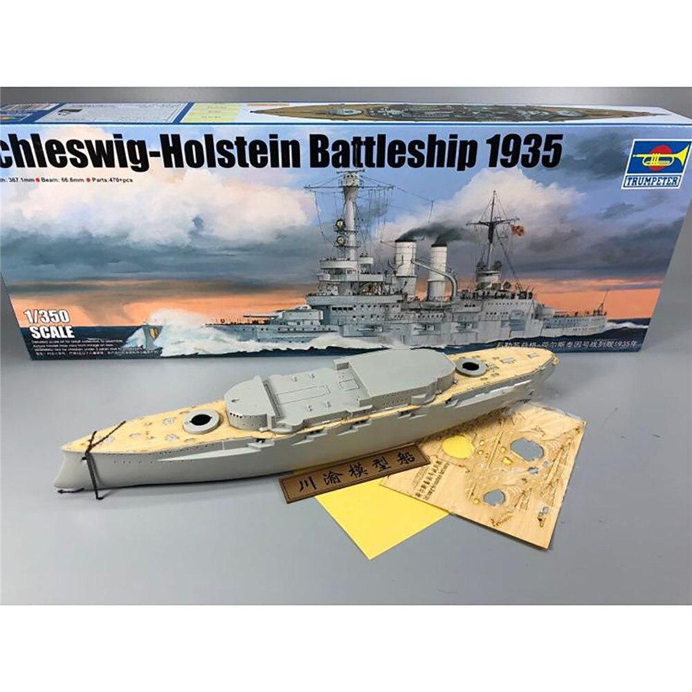 1 Set Wooden Deck For 1/350 Trumpeter 05354 Schleswig – Holstein Battleship 1935 Model DIY Wooden Deck Parts