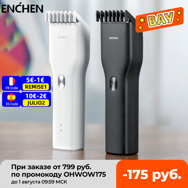 ENCHEN Boost USB Electric Hair Clippers Trimmers For Men Adults Kids Cordless Rechargeable Hair Cutter Machine Professional 1