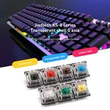 Подходит для gateron механическая клавиатура smd переключатель