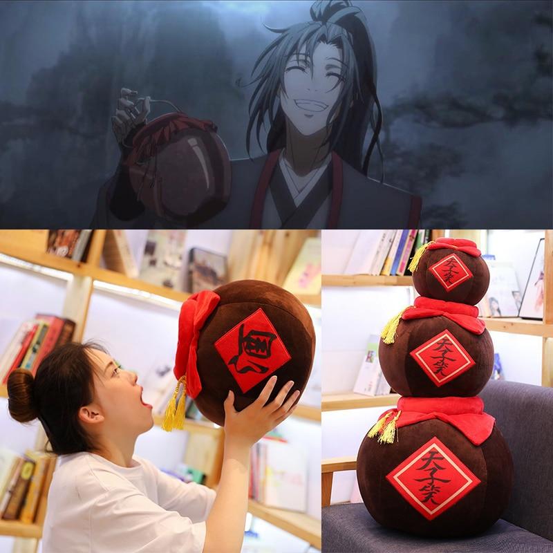 Guqin Flute Yin Hu Fu Wine Jar Mo Dao Zu Shi Cosplay Wei Wuxian Anime Prop Toy