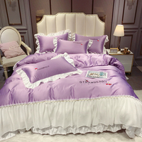 Luxury Princess Style Purple Lace Series Washed Silk Embroidery Bedding Set Duvet Cover Bed Sheet Quilt Cover Pillowcase 4pcs #/