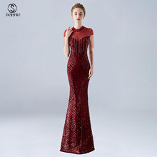 Skyyue Trumpet Dress 2019 Summer 5 Colors Floor Length Sequins Dresses Slim Short Sleeve Fashion O-Neck Elegant Vestidos C195