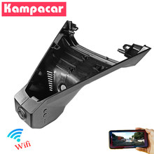 Kampacar Novatek 96672 Auto Dvr Dash Cam Wifi Della Macchina Fotografica Video Recorder Per La Peugeot 3008 Allure 4008 5008 DS7 Citroen C5 x7 Aircross(China)