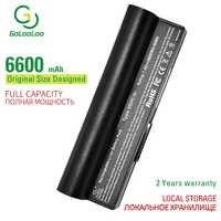 Golooloo A22-700 A22-P701 A23-P701 P22-900 batería del ordenador portátil para Asus Eee PC 2G 4G Surf 700 701 4G 8G 900 90-OA001B1000