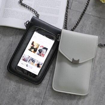 لطيف القط نمط هاتف محمول حقيبة المرأة أكياس الهاتف المحمول موضة شعبية سيدة حقائب كتف صغيرة جميلة المحمولة Crossbody الحقيبة