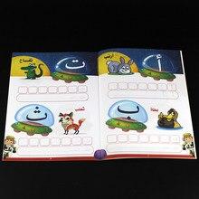 Тетрадь для Арабской Каллиграфии, книга Miaohong для детского сада, детская учебная игрушка для детей 3-7 лет