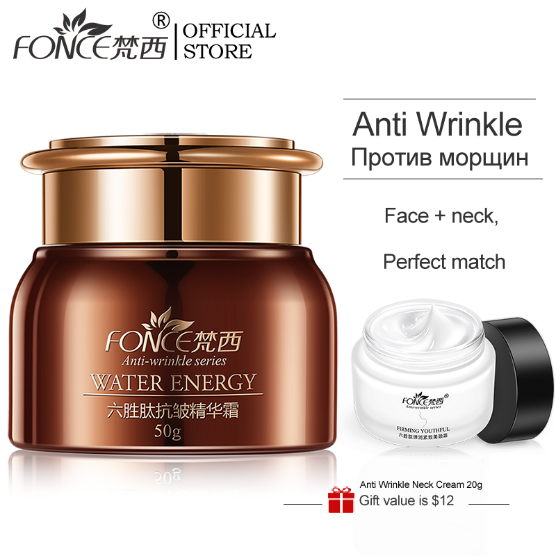 Korean Anti Wrinkle Anti Aging Essence Face Cream 50g Facial Lifting Firming Dry Skin Hydrating Peptide Serum Day Night Cream