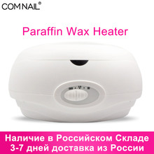 Hand Paraffin Heater Therapy Bath Wax Pot Warmer Beauty Salo