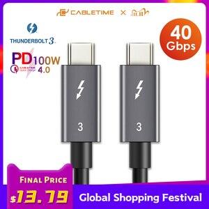 Image 1 - Кабель USB C USB C PD 100 Вт Thunderbolt 3 Сертифицированный 40 Гбит/с Тип C C USB3.1 кабель для быстрой зарядки Macbook Pro C024