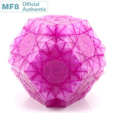 MF8 Heaven Eye Magic Cube Megaminxeds 3x3 Transparent Purple Speed Puzzle Kids Educational Toys Limited Edition For Collection mf8