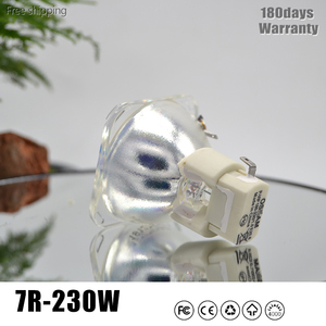 Image 2 - Lampe 7R 230W pour lampe frontale mobile 230W