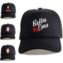 House of Papel – chapeau en maille pour homme et femme, casquette De Baseball, Hip Hop, collection hiver 2020