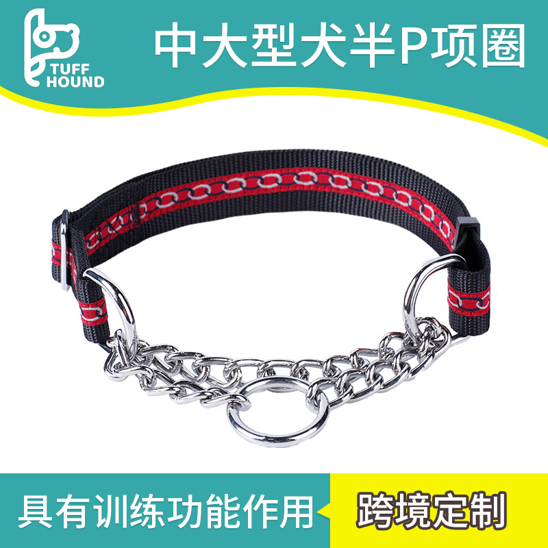 Pet Dog Collar Traction Anti-Bite Reinforced Iron Chain Dog Collar