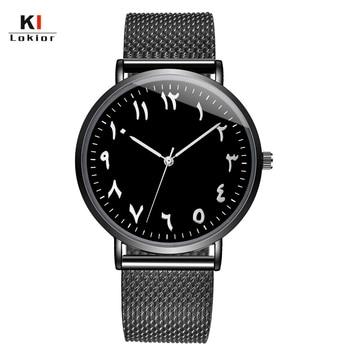 Lokior Fashion Arabic Numbers Women Watches Ultra thin Quartz Watch Brand Lady Dress Watch Montre Femme Clock Relogio Feminino
