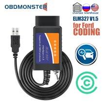 OBDMONSTER ماسح ضوئي للسيارة ELM327 V1.5 ، محول USB ، مع HS / MS ، ماسح ضوئي لمسح OBD2 ، تشفير فورد ، تركيز إلكتروني