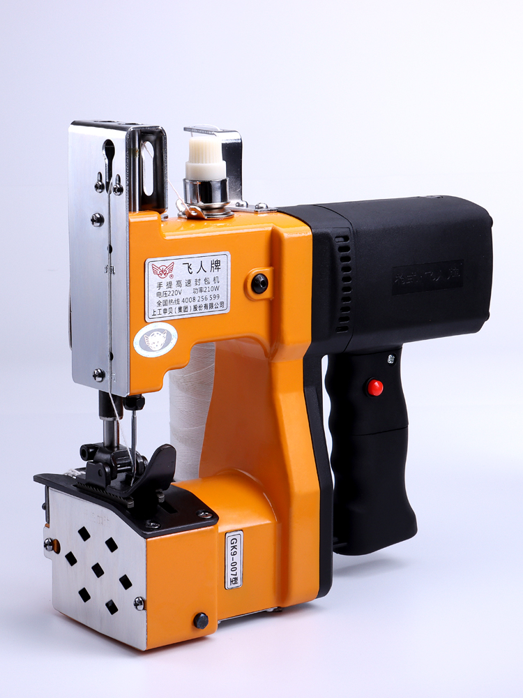 220V Portable Electric Packing Machine Bag-sewing Machine Sack Closer Woven Bag Sealing Machine 210W 12000RPM