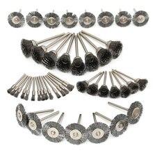 45 sztuk zestaw pędzelków okrągła z drutu stalowego Burr głowica ścierna gratowanie wiertła narzędzia koła Dremel drut na narzędzia Dremel akcesoria
