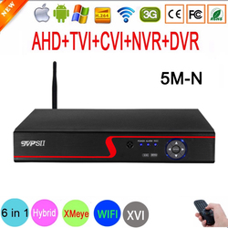 Красная панель аудио Xmeye распознавание лица 5M-N Hi3521D H265 + 16 каналов 8 каналов 8 каналов 6 в 1 гибридный NVR CVI TVI AHD WIFI CCTV DVR