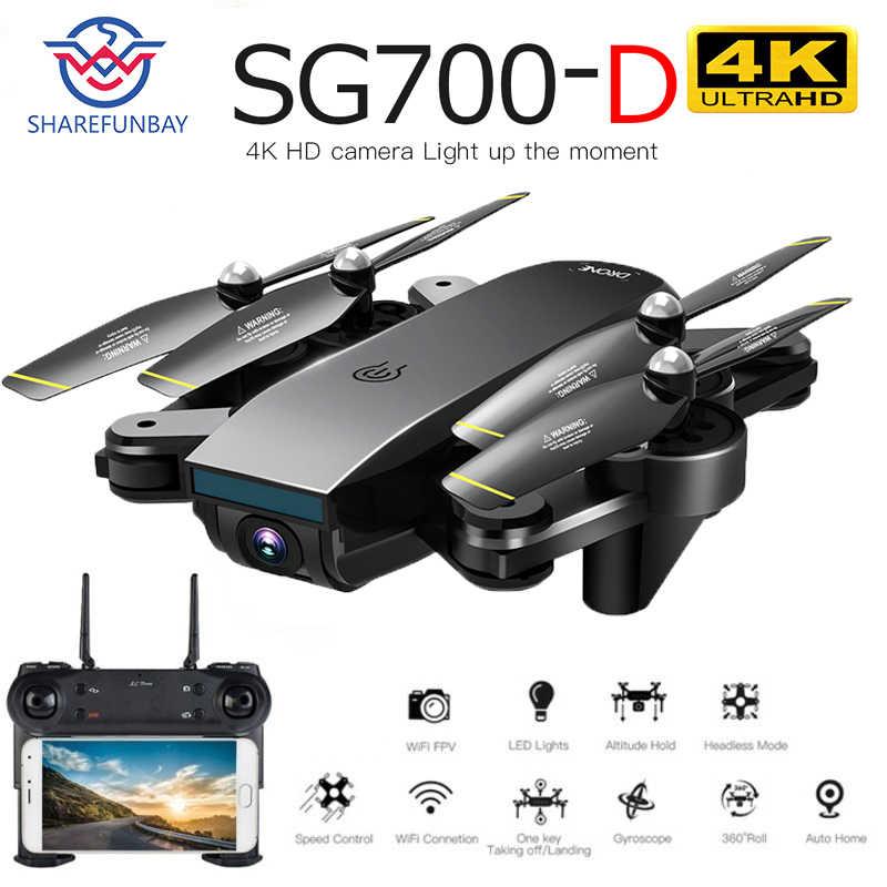 Дрон SG700D 4K Дрон HD Двойная камера WiFi передача fpv оптический поток стабильная высота Квадрокоптер Rc вертолет Дрон камера Дрон