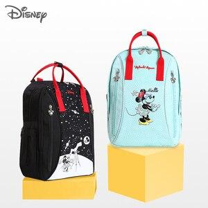 Image 5 - Yeni Disney Minnie Mickey bebek bezi çantası sırt çantası mumya annelik bebek çantası büyük kapasiteli bebek bezi değiştirme çanta düzenleyici