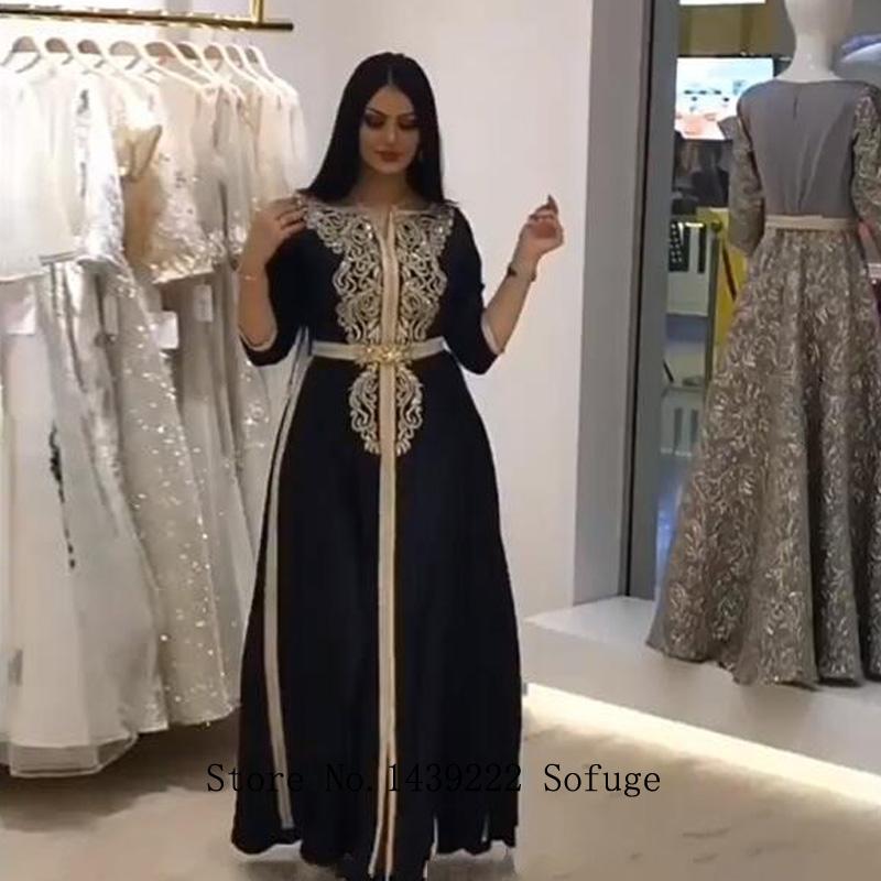 Black Chiffon Moroccan Kaftan Evening Dresses Aline Lace Appliques Saudi Arabic Muslim Special Occasion Formal Party