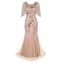 2021 verão sexy lantejoulas vestido feminino sólido mangas curtas vestido de festa feminino vestidos elegantes longo vestido de festa # t4g