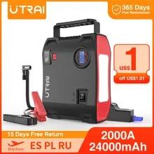 UTRAI 4 IN 1 Car Jump Starter Power Bank 24000mah 2000A with air compressor Portable