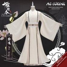 Uwowo TV serisi Mo Dao Zu Shi en olgunlaşmamış Jin Ling Cosplay kostüm Jin Rulan antik giyim Cosplay erkekler