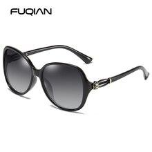 SUNWEAR New Arrival Oversize Square Polarized Women Sunglasses Brand Design Rose Temple Sun Glasses Female Safe Driving Eyeglass