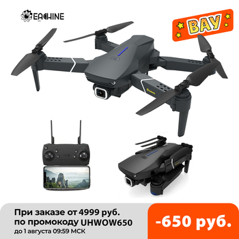 Eachine E520S RC Quadcopter Drone Helicopter with 4K Profesional HD Camera 5G WIFI FPV Racing GPS Wide Angle Foldable Toys RTF 1