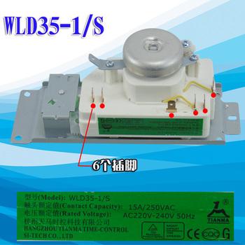 1 sztuk WLD35-1 S WLD35-2 S zegar KJ17C-M1 KJ21C-BI KJ21C-AP 15A 50HL ma zastosowanie Midea kuchenka mikrofalowa części tanie i dobre opinie WLD35-1 S WLD35-2 S KJ17C-M1 KJ21C-BI KJ21C-AP