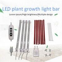Luz para crecimiento de plantas para uso en interiores, lámpara Phyto de espectro completo, barra LED para plantas de alta eficiencia luminosa