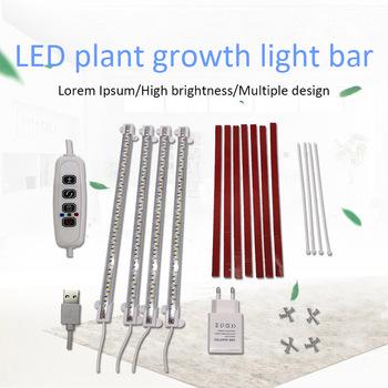 Lampka do uprawy roślin we wnętrzu lampa fito dla roślin pełna spektrum Phytolamp listwa LED lampa dla roślin wysoka jasność wydajność oświetlenie LED do uprawy tanie i dobre opinie AotaoGO CN (pochodzenie) NONE PC+Aluminum ZWD004 36 5*7 3*4 7CM Z aluminium Timing dimming Czip LED BEZPRZEWODOWY ŚCIEMNIACZ
