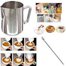 3 Size Kitchen Stainless Steel Milk Frothing Jug Espresso Coffee Pitcher Barista Craft Coffee Latte Milk Frothing Jug Pitcher горшок стульчик цвет розовый 310 300 300мм в кор 6шт