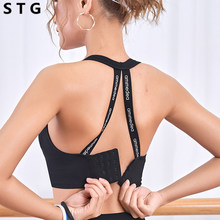 New Sports Underwear Women Shockproof Running Gathering Fitness Bra Beautiful Back Thin Section Anti-Sagging Yoga Vest