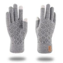 Iwarm luvas de inverno luvas de tela de toque de outono masculino manter quente knited luvas mited