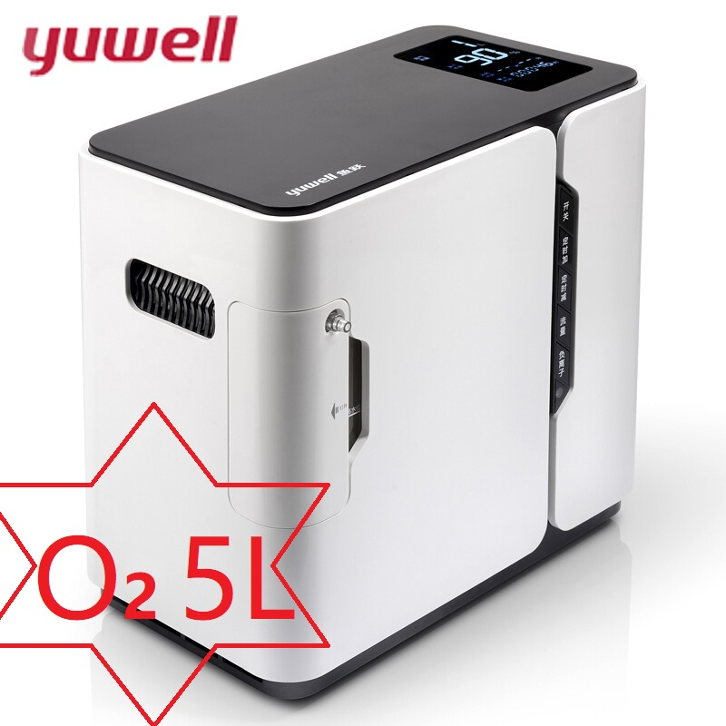 Yuwell Home Oxygen Generator Health Care Oxygen Concentrator Oxygenation Making Machine  Air Purifier Water Ozonizers YU300 5L