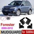 Брызговики для Subaru Forester 2009 SH 2012 2011 2010 2008 2007, передние и задние щитки от грязи