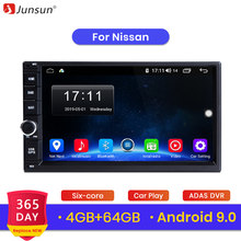 Junsun Android 9.0 2G+32G DSP 2 din Universal Car Multimedia Radio Player For Nissan Hyundai Kia VW TOYOTA GPS Navigation Stereo(China)