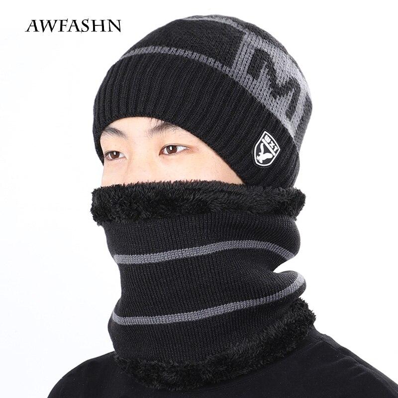 2019 Sets Soft Cap Knit Beanie Winter Man Caps Winter Beanie Skullies Warm Thicken Hedging Cap Slouchy Black  Dad  Balaclava New