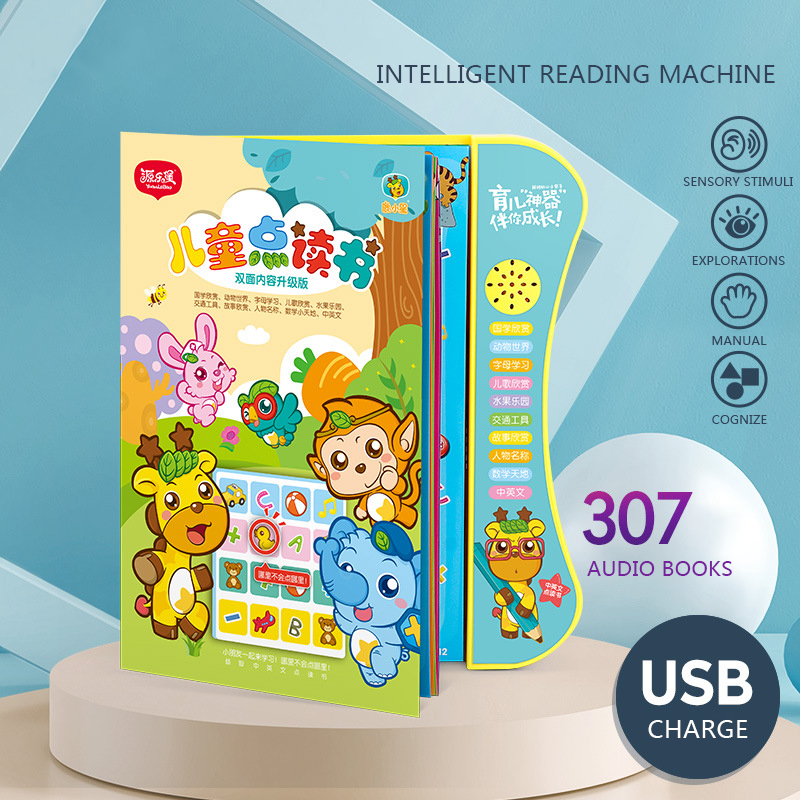 Multi-functional Chinese English Language Reading Book Learning E-book For Children Interactive Voice Book Educational Toys