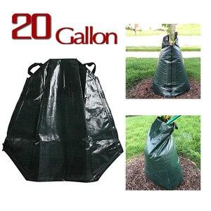Сумка для полива деревьев, 20 галлонов/75 л, подвесная Сумка-капельница для садовых растений, многоразовая сумка для воды для сельского хозяйс...