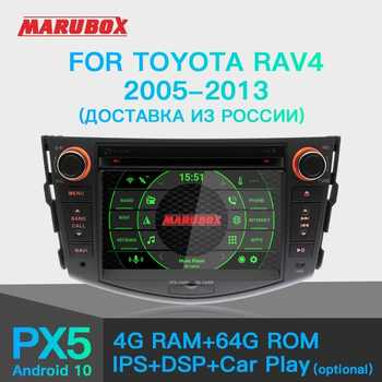 """MARUBOX 2Din Octa Core 4G RAM Android 10 For Toyota RAV4 2005-2013 Car Multimedia Player 7\"""" IPS Touch Screen DVD Radio 7A106PX5 - DISCOUNT ITEM  46 OFF Automobiles & Motorcycles"""