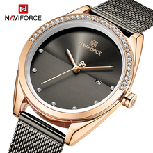 2020 New NAVIFORCE Ladies Watches Luxury Quartz Wristwatch Fashion