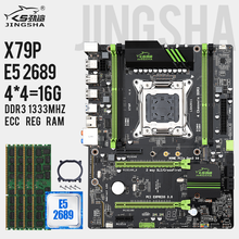 X79  P Scheda Madre LGA 2011 Combo w/ E5 2689 CPU set, 4 Ch 16GB = 4X4GB DDR3 RAM 1333MHz DDR3 ECC REG Supporto USB3.0 SATA3 M.2
