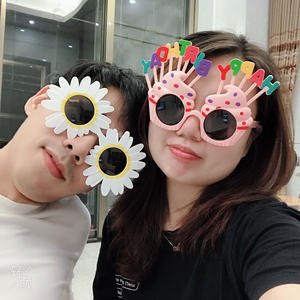 Funny party glasses birthday glasses cake decoration Sunglasses for women men